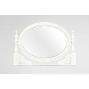 Sweetheart Vanity Mirror in White